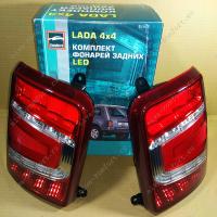 Задние светодиодные LED фонари